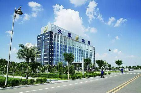 郑州聚雷竞技甲醇深加工项目浓盐水回收装置及污水处理装置项目